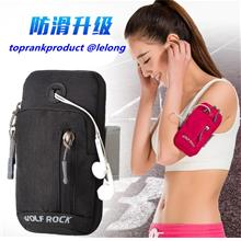 Multi Purpose Gym Running Cycling Sports Smartphone Arm band Pouch Bag