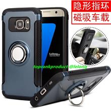 Samsung Galaxy S7 / Edge Magnet Ring Stand Back Case Cover Casing