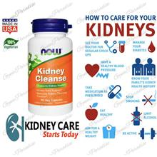 Support Kidney Health ~ Kidney Cleanse & Detox, 100% Vegetarian (USA)