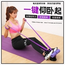 Sit Up Assist Device Sucker Type Abdominal Muscle Training Home Fitness Equipm