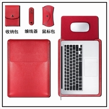 15 Inch Protective Cover Laptop Bag Pu Liner Package