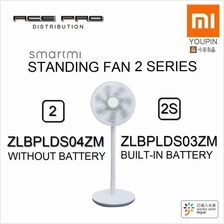 XIAOMI SMARTMI MIJIA Mi Smart DC Inverter Portable Battery Stand Fan