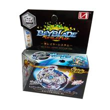 Nightmare Longinus Ds Beyblade B-97 Starter
