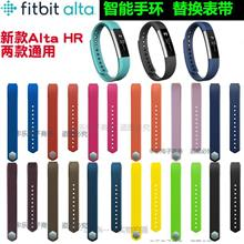 Replica Wrist Strap Bracelet With Metal Buckle Tape for Fitbit Alta
