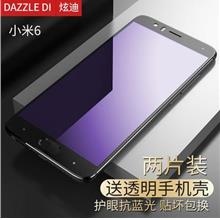 Screen protector anti-fingerprint anti-blue for Xiaomi Mi 6