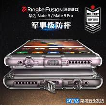 Drop Proof Transparent Silicone Casing Case Cover for Mate 9 & 9 Pro