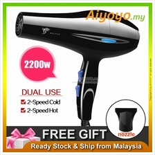 DLY-8020 Deliya Professional Hair Dryer 2200W Cold Warm Hot 2 Air Speed Contro