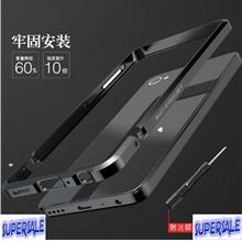 Metal Frame Casing Case Cover for Lenovo Zuk Z2 (5inch)