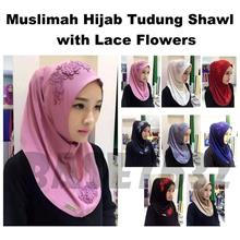 Muslismah  Tudung Scarf Shawl Hijab with Lace Flowers