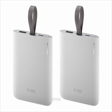[Buy 1 Free 1] Samsung 5100mAh Fast Charge Battery Pack)