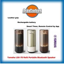 Yamaha LSX-70 Relit Portable Bluetooth Speaker