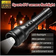 1080P Flashlight Camera With Motion Detect (FL-03A).