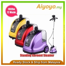 Multifunction 12 Mode Adjustable Garment Steamer Iron Standing Hanging 1800W 1