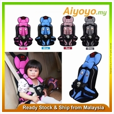 Safety Infant Kid Child Baby Car Seat Seats Carrier Cushion Portable Toddler B
