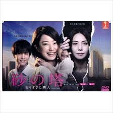 Japanese Drama Tower of Sand DVD: Best Price in Malaysia