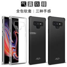 Imak Samsung Galaxy Note 9 ShakeProof TPU Matte Back Case Cover Casing