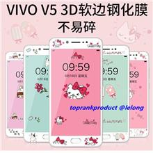 ViVO V5 V5S 3D Soft Edge Full Cover Tempered Glass Screen Protector
