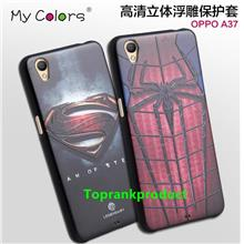 OPPO Neo 9 A37 A37M 3D Relief Silicone Rubber Case Cover Casing