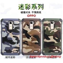 OPPO R7 / Lite / Plus R7S Camouflage Armor Back Case Cover Casing