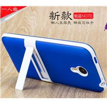 Meizu M1 Note / M2 Note Stand Silicone Case Cover Casing + Free Gift