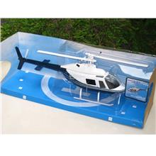 New Ray 1/34 Diecast Helicopter Bell 206 Blue & White (10 inch)