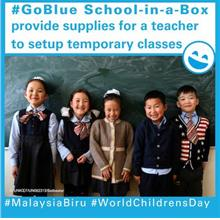 #GoBlue School-in-a-Box : provide supplies and materials for a teacher)