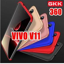 VIVO V11 GKK 360 FULL Protection SLIM FIT Case Cover