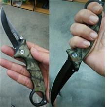 CELLY Army Knife (KN 026)