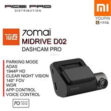 XIAOMI 70mai DashCam Pro MiDrive D02 - 1944P Car DVR Recorder Camera