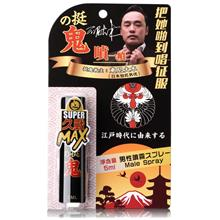 Japan Super Max Male Spray 5ml (Tahan Lama Macae)