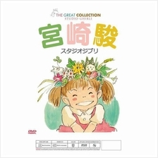 Studio Ghibli Great Collection 24 Movies Anime DVD