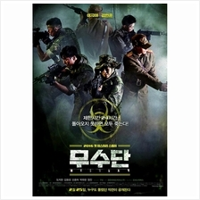 Korean Movie Musudan DVD