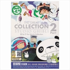 Studio Ghibli 8 Movies Collection Anime DVD