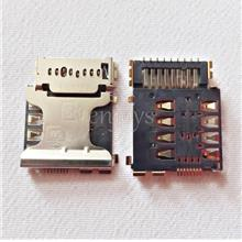 2PCS SIM & Memory Card Slot Holder Samsung Galaxy Grand Quattro I8552