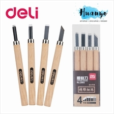 Deli Carving Wood Knives Tools (Set of 4)