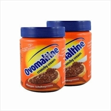 [SET OF 2] Ovomaltine 380g - Belgium