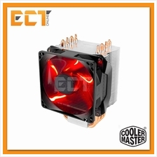 Cooler Master Hyper H410R Red LED CPU Air Cooler (CM-RR-H410-20PK-R1)