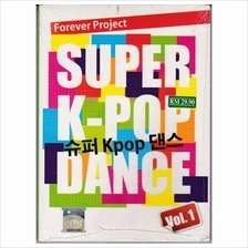 Super K-Pop Dance Vol.1 CD (2CD)