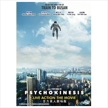 Psychokinesis Live Action The Movie DVD