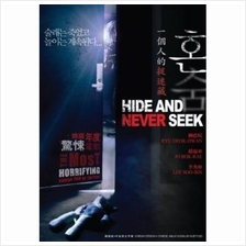 Korean Movie Hide And Never  一 个 人 的 &#254..