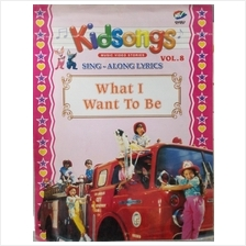 Kidsongs Sing Along Lyrics What I Want To Be Vol 8 VCD: Best Price in  Malaysia