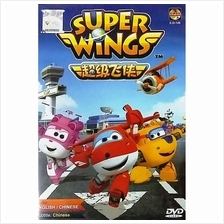 Super Wings Episode 1-8 DVD