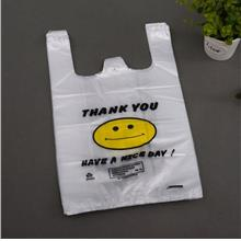 Smile Thank You Plastic Bag 50pcs