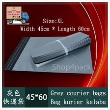 45x60cm [100 pcs] Extra Thickness Dark Grey Courier Bag , Size: XL