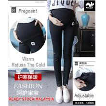 READY STOCK Fello Maternity Pregnant Women Trousers Support Adjustable