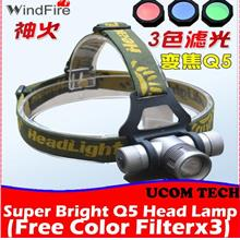 Super Bright Q5 Head Lamp(Free Color Filters) Rechargeable Torchlight