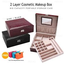 2 Layer Cosmetic Makeup Organizer Tools Box Jewelry Storage Case 1104