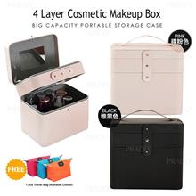 4 Layer Cosmetic Makeup Organizer Box Jewelry Storage Case 5101