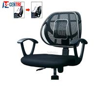 Mesh Lumbar Lower Back Support Cushion