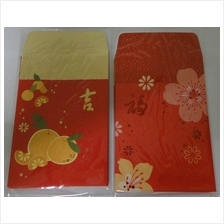 AP04, 7Packs (8pcs-2design-pack) Red Packet (123 x 82mm)